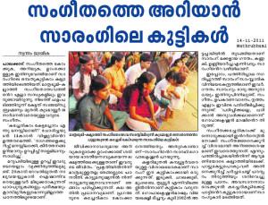 Kalpathy-Sangeetholsavam---